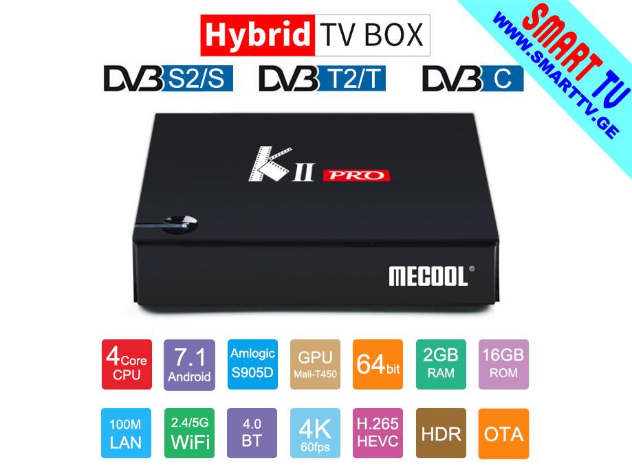 KII Pro - 2GB/16GB Amlogic S905D Hybrid TV Box + 45 ლარის საჩუქრები
